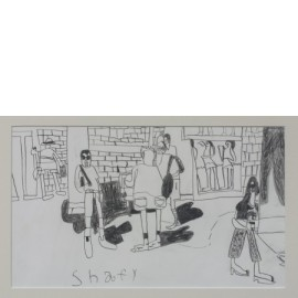Hangjongeren - Shafy Mobin